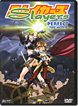 Slayers: Perfect - The Movie