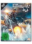 Star Blazers 2202: Space Battleship Yamato Vol. 1