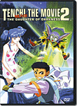 Tenchi Muyo: The Movie 2 - The Daughter of Darkness
