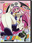 To Love Ru: Trouble Vol. 1