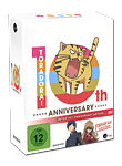 Toradora! - 10th Anniversary Edition (5 DVDs)