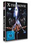 X - The Movie