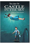 The Art of Castle in the Sky (Games, Filme & Fun)