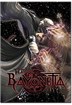 The Eyes of Bayonetta - Art Book & DVD