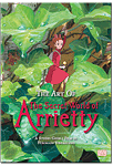 The Art of The Secret World of Arrietty (Games, Filme & Fun)