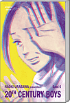 20th Century Boys: Ultimate Edition (2in1) 06