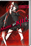 Akame ga Kill!, Band 15 (Manga)