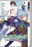 Akashic Records of the Bastard Magic Instructor 03