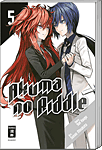 Akuma no Riddle 05 (Manga)