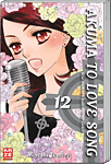 Akuma to Love Song, Band 12 (Manga)