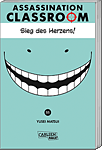 Assassination Classroom, Band 11