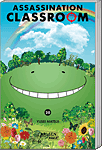 Assassination Classroom, Band 20