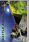 Battle Angel Alita 02 - Perfect Edition (Manga)