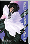 Battle Angel Alita, Band 04 - Perfect Edition