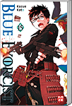 Blue Exorcist 15 (Manga)