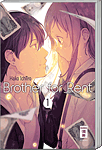 Brother for Rent 01