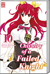 Chivalry of a Failed Knight 10