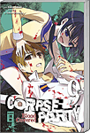 Corpse Party: Blood Covered 09 (Manga)