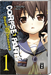 Corpse Party: Book of Shadows, Band 01