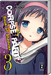 Corpse Party: Book of Shadows, Band 03