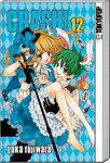 Crash!, Band 12 (Manga)