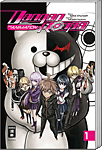 DanganRonpa: The Animation, Band 01 (Manga)