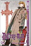 D.Gray-man, Band 24