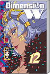Dimension W 12 (Manga)