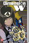 Dimension W 04 (Manga)