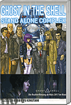 Ghost in the Shell: Stand Alone Complex, Band 01