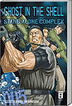 Ghost in the Shell: Stand Alone Complex, Band 05
