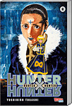 Hunter X Hunter 08 (Manga)