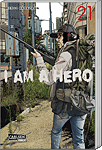 I am a Hero 21 (Manga)