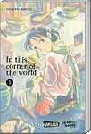 In this Corner of the World, Band 01