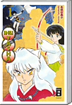 Inu Yasha New Edition (2in1) 01 (Manga)