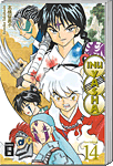 Inu Yasha New Edition (2in1) 14 (Manga)