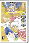 Inu Yasha New Edition (2in1), Band 02