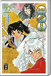 Inu Yasha New Edition (2in1) 22 (Manga)