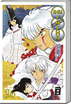 Inu Yasha New Edition (2in1) 26 (Manga)
