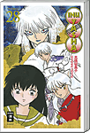 Inu Yasha New Edition (2in1), Band 28
