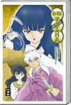 Inu Yasha New Edition (2in1) 03 (Manga)