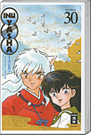 Inu Yasha New Edition (2in1) 30 (Manga)