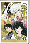 Inu Yasha New Edition (2in1), Band 05 (Manga)
