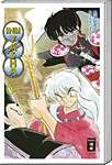 Inu Yasha New Edition (2in1) 06 (Manga)