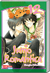 Junjo Romantica, Band 12