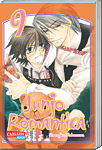 Junjo Romantica, Band 09