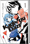 Kagerou Daze, Band 01