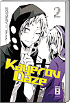 Kagerou Daze, Band 02
