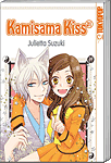 Kamisama Kiss, Band 21