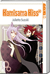 Kamisama Kiss, Band 22